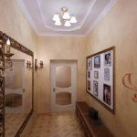 длинный коридор в классике