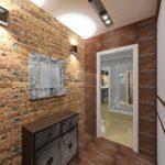 оформление современной квартиры