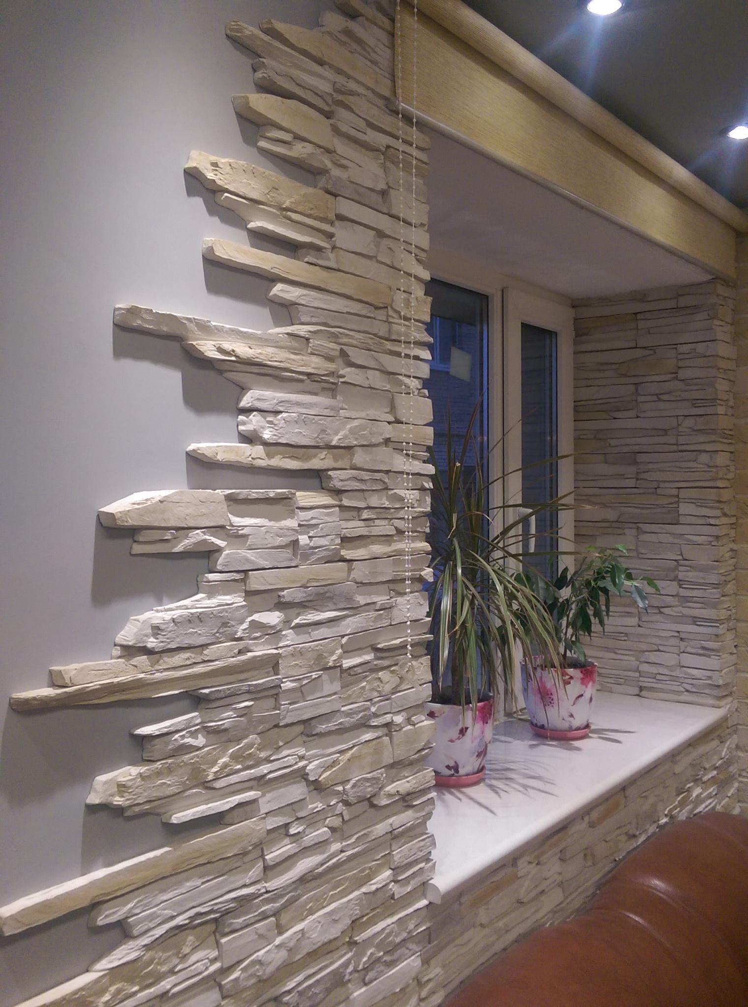 декоративная каменная кладка