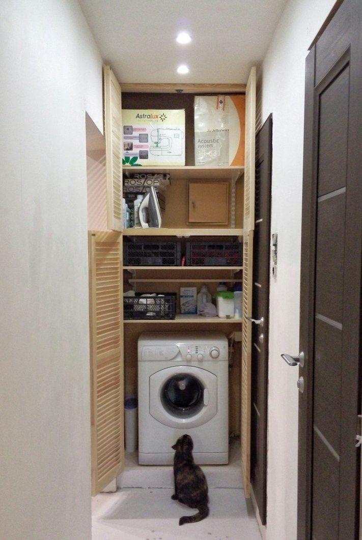 стиральная машина в узкой прихожей