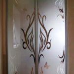 Матовое изображение на зеркальном или прозрачном фоне