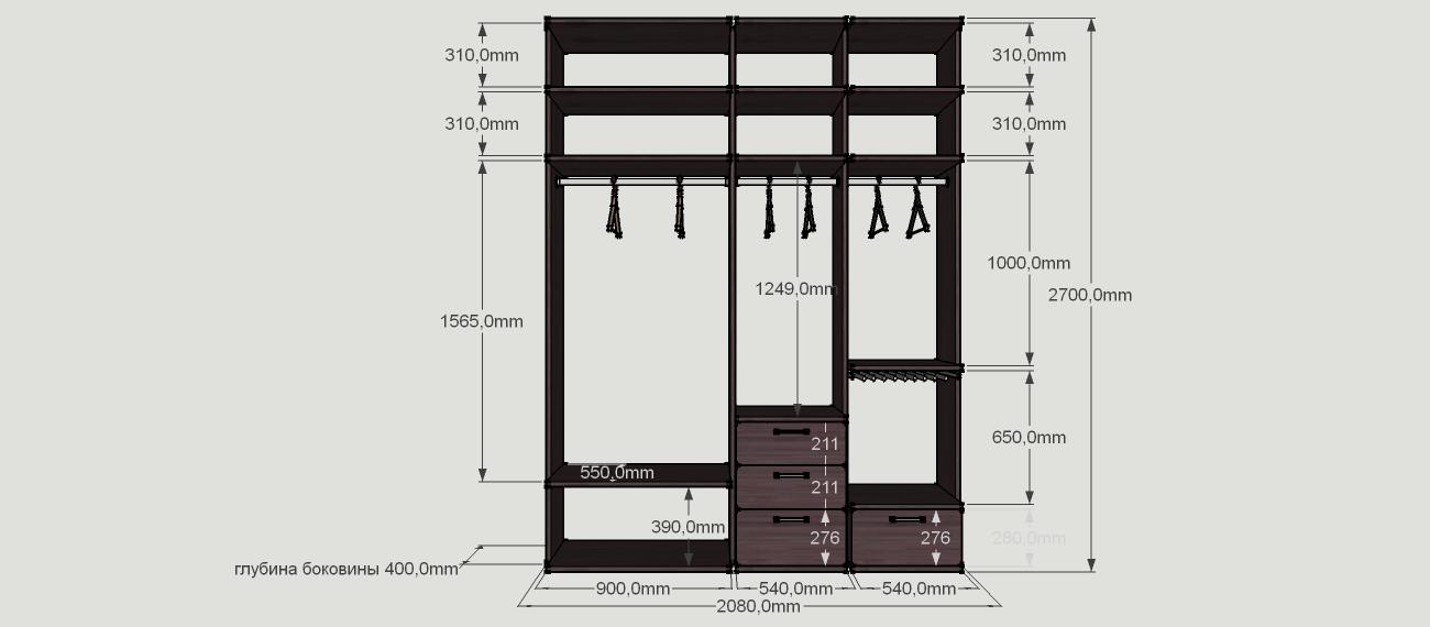 Схема проекта гардеробной в прихожей